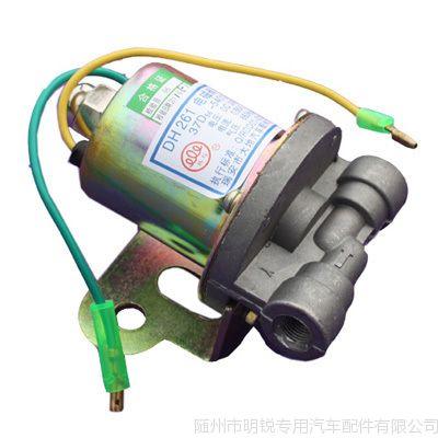 供应清障车、洒水车、货车配件 电磁阀 DH161B 12v DH261B 24v