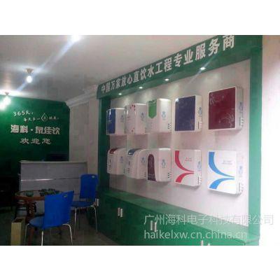 供应广州海科电子科技有限公司官网