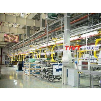 供应柔性流水线应用案例上海通用合作商 — 广州天显
