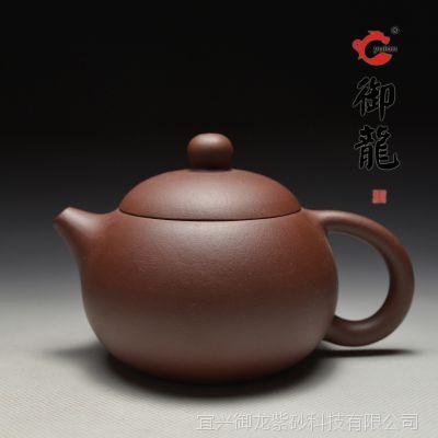 御龙紫砂 厂家批发 特价紫泥西施茶壶 茶具礼品定制