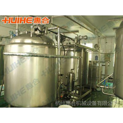 冰淇淋前处理生产设备 专业生产冷冻食品加工设备 大型冷饮设备