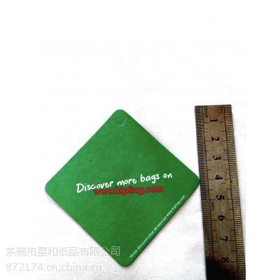 东莞高埗供应星和纸品优质毛绒玩具吊牌/布标/彩卡/包装盒