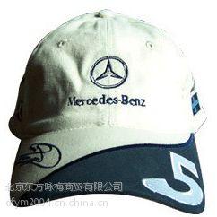 北京广告帽、棒球帽、遮阳帽批发定制