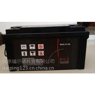 【上海梅兰日兰蓄电池【M2AL12-120¥报价