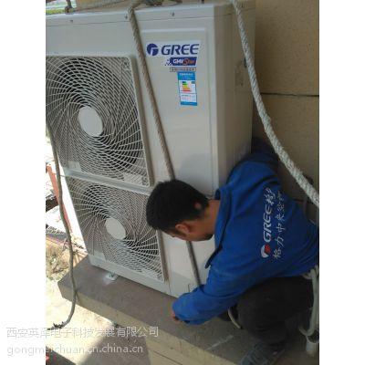 供应西安格力家用中央空调