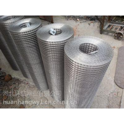4目不锈钢电焊网一卷多少钱