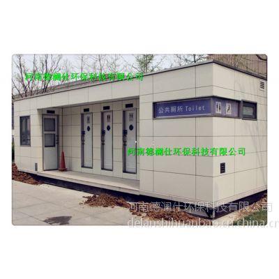 陕西移动公厕 陕西环保厕所 陕西移动卫生间 陕西生态公厕报价