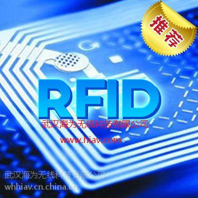 RFID 隧道工程现场人员安全管理系统
