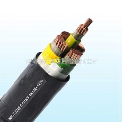 供应NHYJV22 耐火电缆  那个厂家