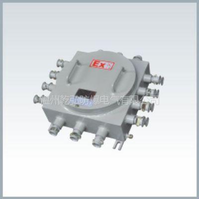 供应BJX-DIP 系列粉尘防爆接线箱(DIP A20)