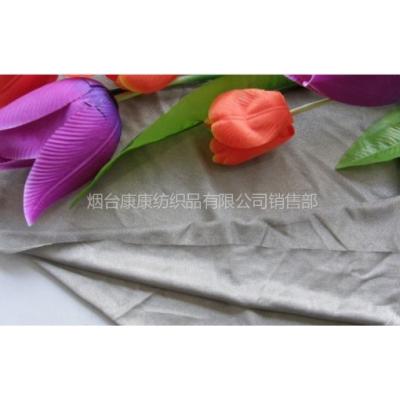 供应供应防辐射孕妇装面料100%银纤维针织布