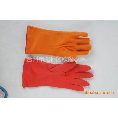 供应橡胶绒里手套呵护你的双手
