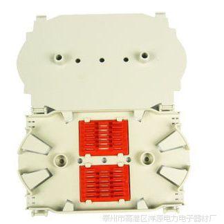 厂家直销12芯熔纤盘  品质保证  价格***低