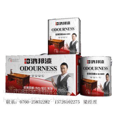 邵阳知名品牌环保健康涂料招商加盟