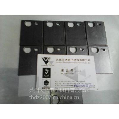 供应导热散热石墨片,避雷传导电弧专用石墨垫块,