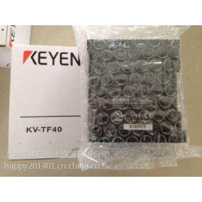 供应KV-N8ET KV-N16ET模块配置参数,样本供应