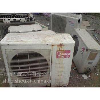 陆家嘴空调回收世纪大道空调回收公司奉贤空调回收所电器类回收