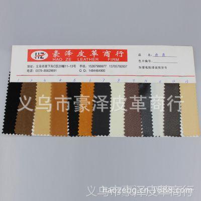 厂家直销 PU革 鞋革 皮带革 箱包革 手套革底皮低价批发