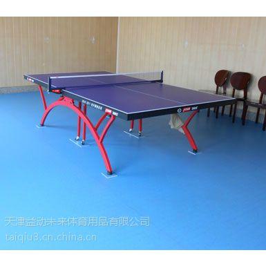 天津PVC地胶施工_乒乓球PVC地胶铺设