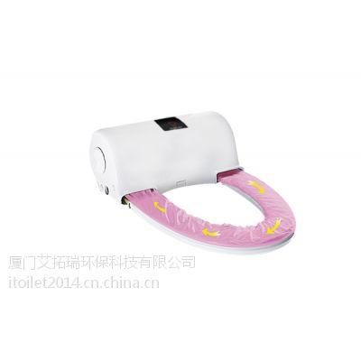 供应艾拓瑞iTOILET冲洗换套便洁垫 自动换套马桶盖 IT-4002-A