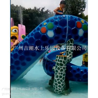 供应水上游艺设施 水上乐园设备 水上乐园设施 儿童戏水设备 蛇形滑梯 水上乐园设备厂家