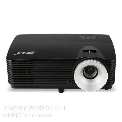 D412济南星蓝宏基投影机代理商宏碁投影仪销售商
