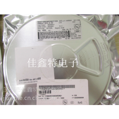代理VISHAY钽电容592D158X06R3M2T20H原厂原包装
