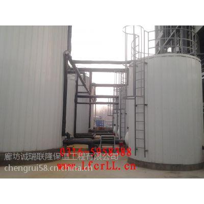 A承接铝皮保温施工 彩钢板保温工程