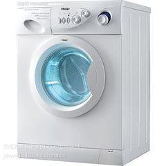 西安海尔滚筒洗衣机维修 西安海尔滚筒洗衣机售后维修服务
