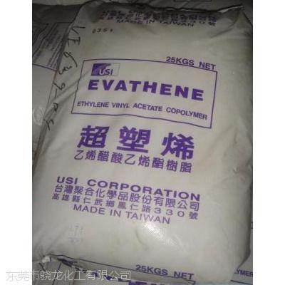 壓縮成型(發泡)制品专用超塑烯EVAUE659