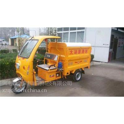 河南鑫之泉(在线咨询),保洁三轮车,人力保洁三轮车厂家