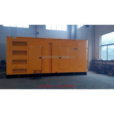 杭州发电机组厂家800KW重庆康明斯型号KTA38-G2A自动化静音柴油发电机组厂家现货供应
