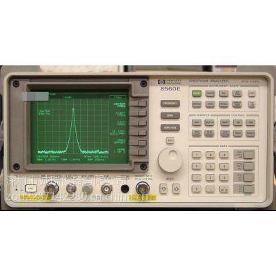 HP/惠普二手频谱分析仪8560E