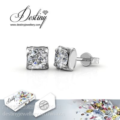 戴思妮 耳钉 采用施华洛世奇元素 方行水晶耳钉女式饰品 厂家直销