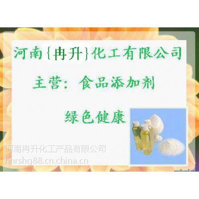供应一级品 起点速冻饺子改良剂 产品报价