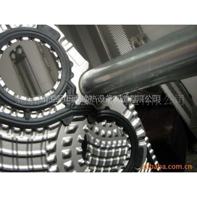 供应阿玛西可拆卸板式换热器、冷凝器