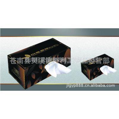 供应广告盒装抽纸巾,广告纸巾盒,抽纸盒(可定制各种LOGO)