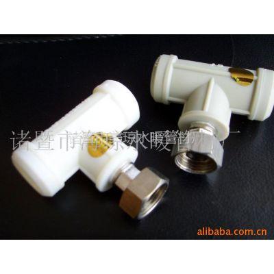 供应PPR 活接 金德款热水器活接淋浴 水表活接头4分-6分长期生产 加厚