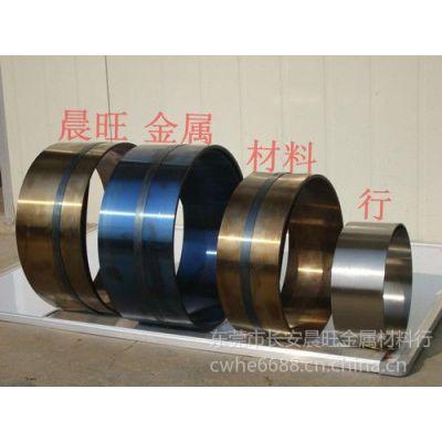 供应60SiCr7弹簧钢板 进口高耐磨弹簧钢带 60SiCr7弹簧钢