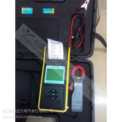 供应KDZD108带打印电池检测仪