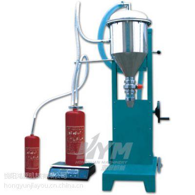 河北鸿源干粉灌装机,灭火器灌装专用设备,灭火器干粉灌装设备