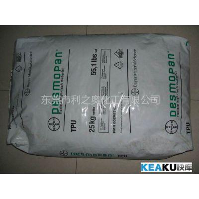 供应TPU(热塑性弹性体橡胶)/8785A-S043/德国拜耳