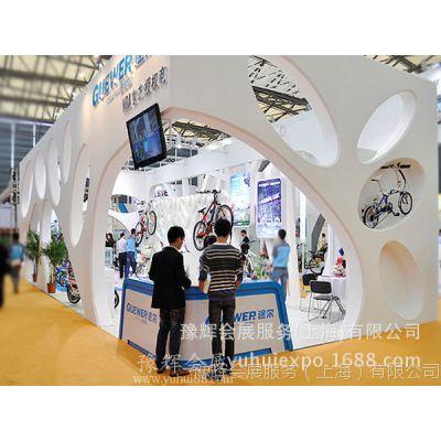 【100%品质保证】供应2015中国国际自行车展览会设计搭建服务
