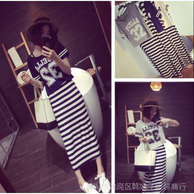韩妹子2015新款时尚休闲字母上衣背心长裙两件套 套装