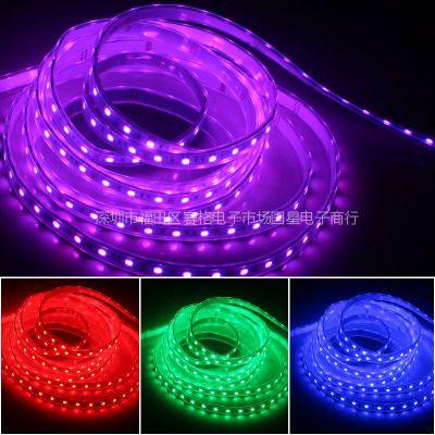供应国星12V LED 5050 RGB七彩套管防水灯带/灯条 60珠/米 1米