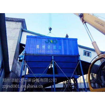 供应郑州布袋除尘器- QMC气箱脉冲袋式除尘器-洁能达环保