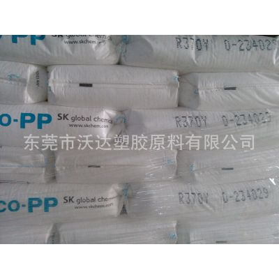 PP/韩国sk/BX3920 高抗撞击性 超高流动 PP