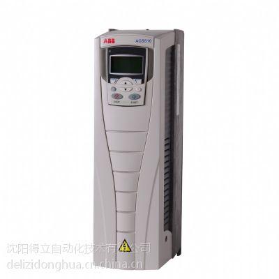 ABB变频器 ACS510系列变频器东北区域总代理大量现货