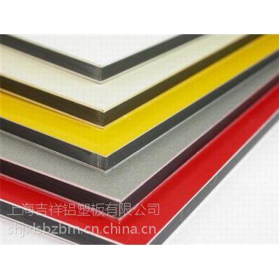 武汉铝塑板_吉祥铝塑板(图)_防火铝塑板