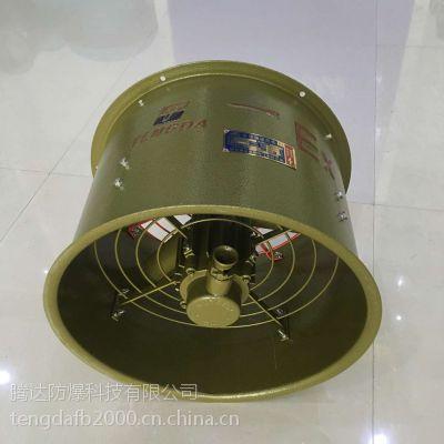 腾达cbf-400/220(380V)管通壁式轴流风机 工业风机 可订制不同颜色